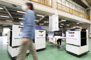 Hàn Quốc giới thiệu xe đẩy tự động dựa trên công nghệ 5G