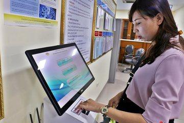 Hơn 200 dịch vụ công ưu tiên kết nối, khai thác CSDL quốc gia về dân cư