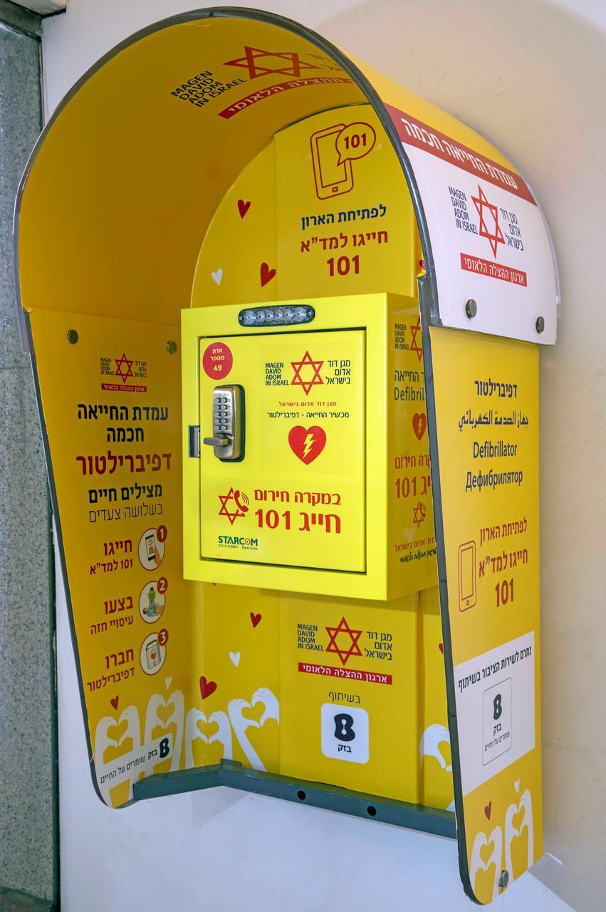 Nhà mạng Israel muốn chuyển đổi bốt điện thoại thành trạm sốc điện cấp cứu