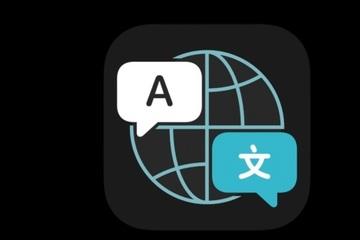 Trên tay ứng dụng phiên dịch offline trên iOS 14 mới