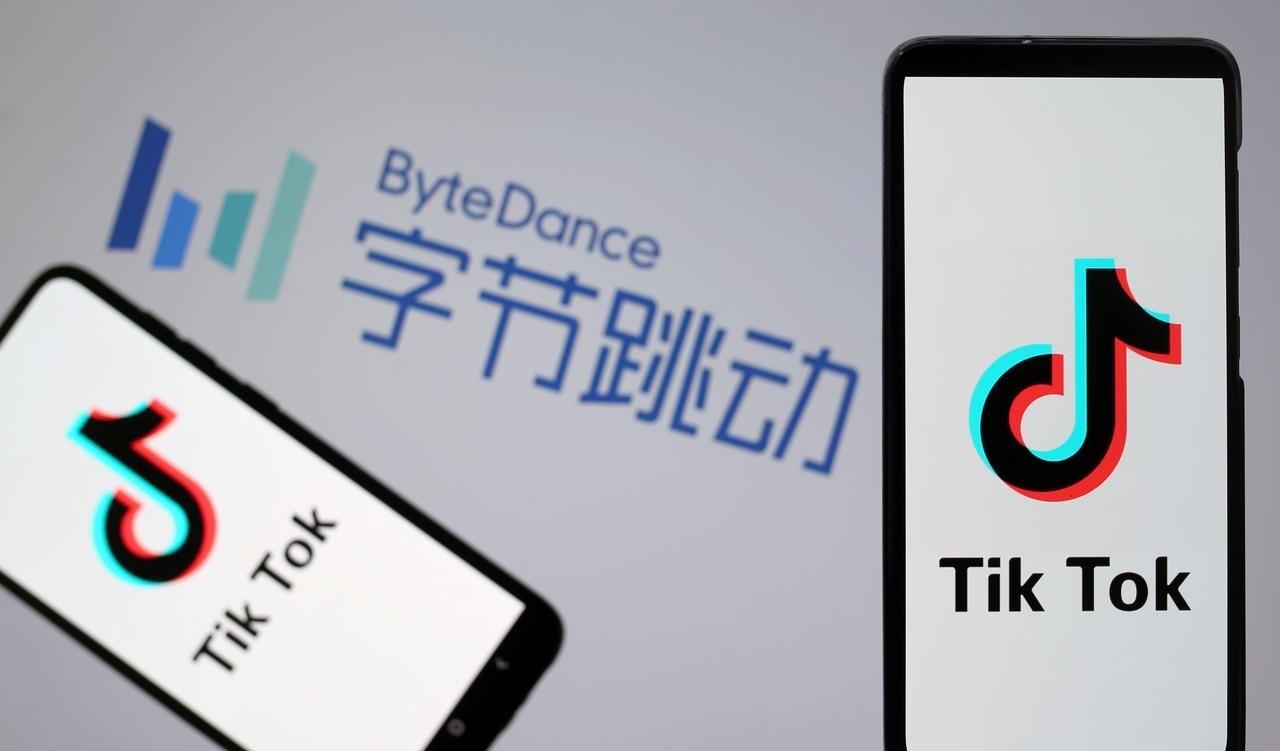"""TikTok được định giá 50 tỷ USD trong vụ """"nhập tịch"""" Mỹ"""