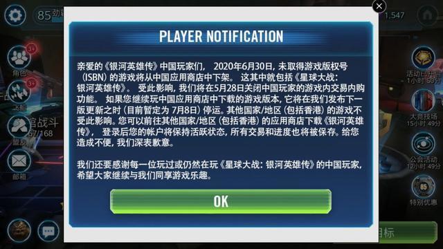 15.000 trò chơi vừa bị xóa khỏi App Store Trung Quốc