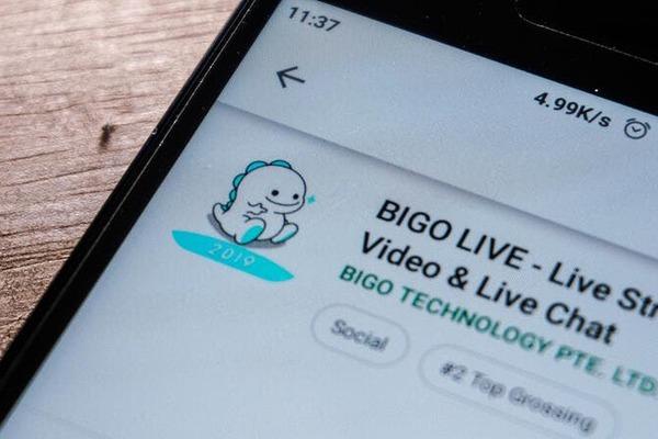 Pakistan gỡ bỏ lệnh cấm đối với Bigo và PUBG