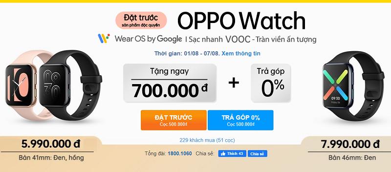 """Đặt trước siêu phẩm OPPO Watch đầu tiên với """"giá cực tốt"""", độc quyền tại  Thế Giới Di Động"""