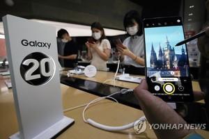 Doanh số Galaxy Note20 có thể thấp hơn Note10