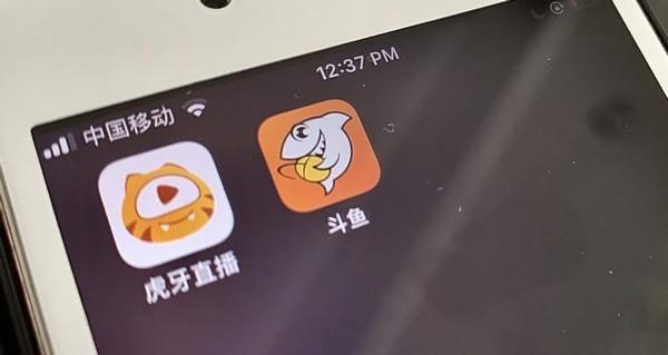 Tencent,livestream