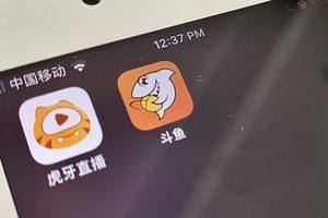 Tencent tham vọng hợp nhất siêu nền tảng livestream game giá trị 10 tỷ USD
