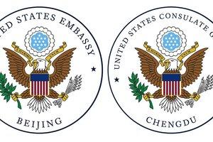 Mỹ gây xôn xao MXH khi bỏ chữ 'Trung Quốc' trong huy hiệu Đại sứ quán