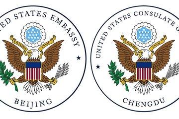 Mỹ gây xôn xao khi bỏ chữ 'Trung Quốc' trong huy hiệu Đại sứ quán