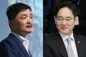 'Thái tử Samsung' không còn là người giàu thứ hai Hàn Quốc