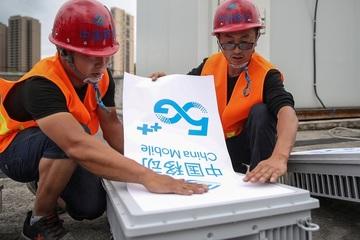 Trung Quốc chậm triển khai 5G vì lệnh cấm của Mỹ