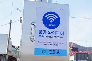 Hàn Quốc mở thêm 41.000 điểm Wi-Fi công cộng
