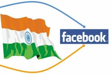 Facebook đối mặt với một cuộc khủng hoảng mới tại Ấn Độ