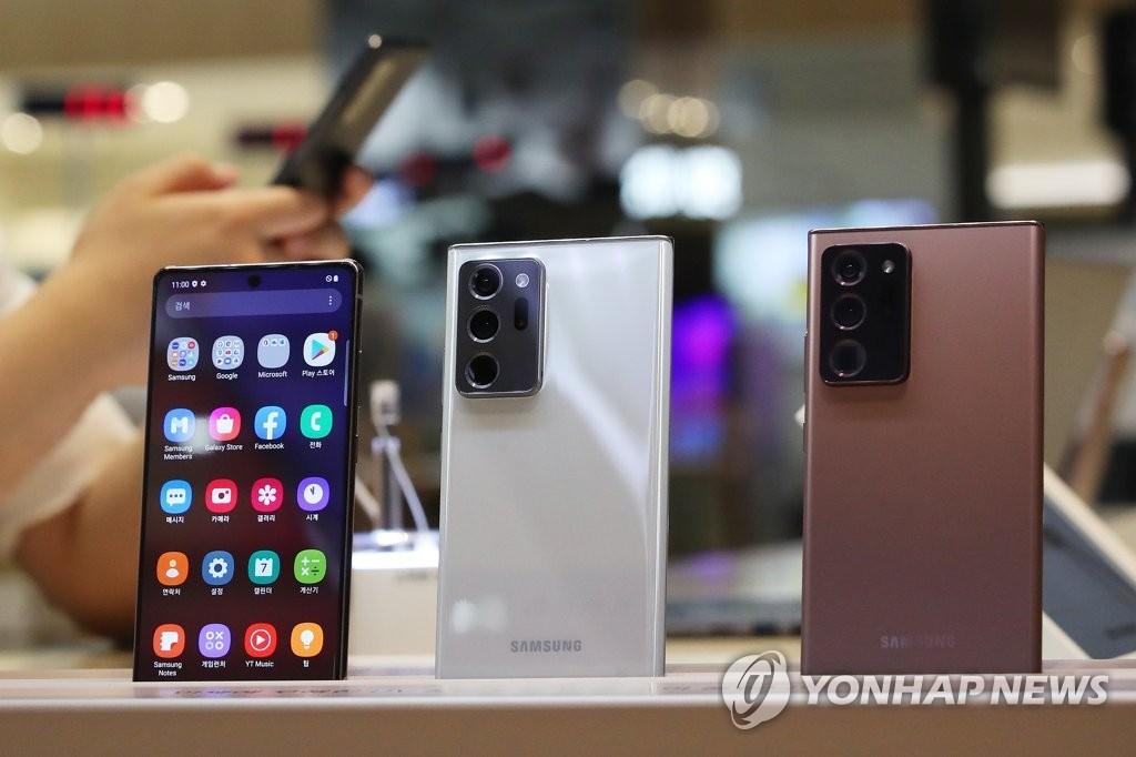Người dùng điện thoại 5G Hàn Quốc được phép dùng gói cước 4G