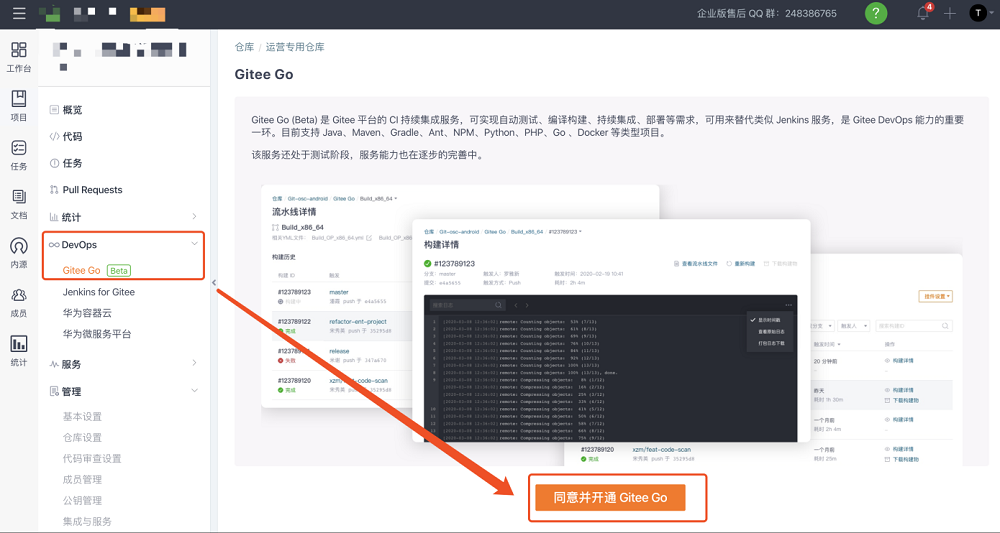 Sợ Mỹ cấm vận, Trung Quốc phát triển nền tảng thay thế GitHub