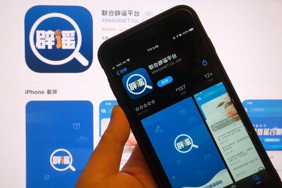 Trung Quốc ra ứng dụng đối phó tin giả