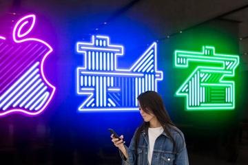 Giới làm game Nhật Bản chỉ trích nặng nề App Store của Apple