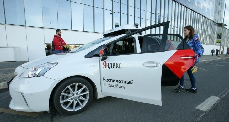 """Yandex """"tăng tốc"""" xe tự lái ở Nga"""