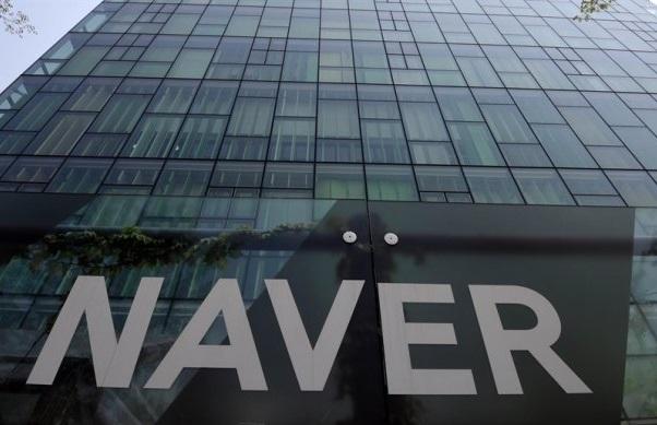 Naver bị phạt nặng ở Hàn Quốc vì án chống độc quyền