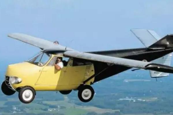 Ô tô bay sẽ sớm thay thế các phương tiện giao thông mặt đất?