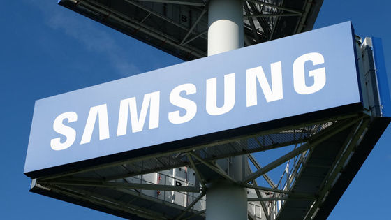 Samsung ngừng bán chip cho Huawei từ 15/9