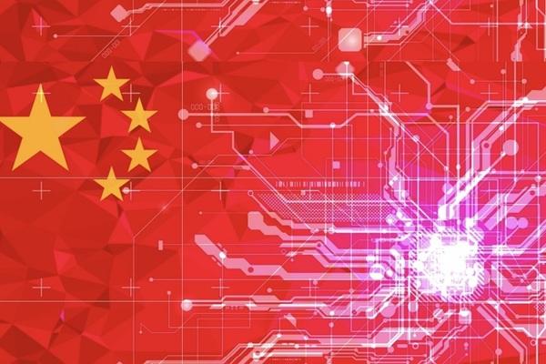 Quỹ của các cựu lãnh đạo công nghệ Trung Quốc ra đời, đương đầu với Mỹ