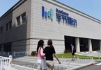 ByteDance sắp đầu tư hàng tỷ USD vào Singapore, nhắm thị trường Đông Nam Á
