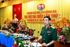 Bộ Tư lệnh 86  triển khai hiệu quả nhiều giải pháp an toàn thông tin cho mạng máy tính quân sự