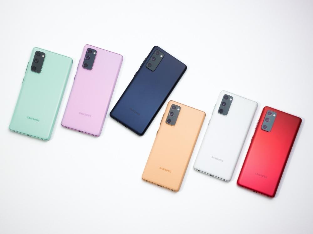 Samsung ra mắt Galaxy S20 FE, giá 15,99 triệu đồng