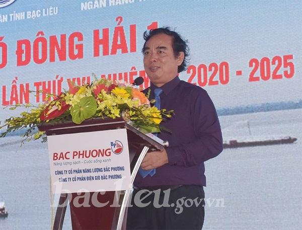 Bạc Liêu khởi công giai đoạn hai nhà máy điện gió Đông Hải 1