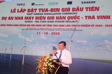 Nhà máy Điện gió Hàn Quốc – Trà Vinh tổ chức lễ lắp đặt tua-bin gió