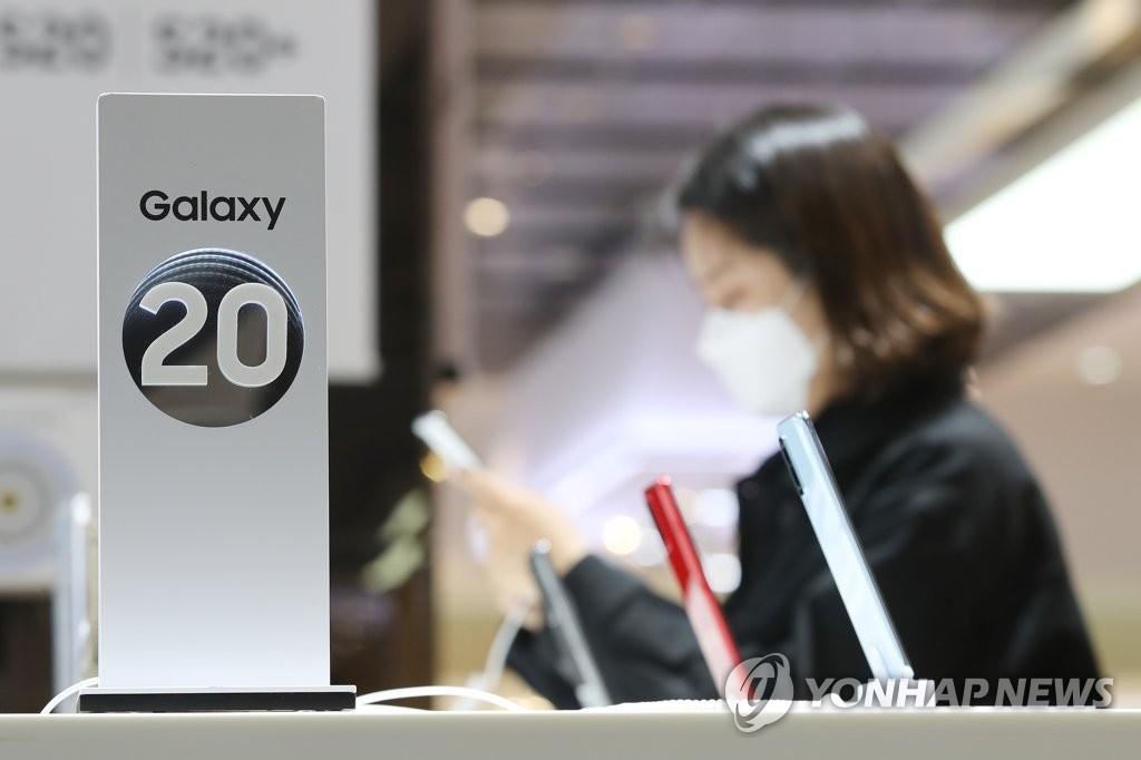 Galaxy S20 Plus là smartphone 5G bán chạy nhất thế giới
