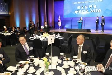 Thách thức lớn của lãnh đạo chaebol Hàn Quốc thế hệ thứ ba
