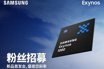 Samsung tiến sâu vào Trung Quốc, lần đầu tổ chức ra mắt chip điện thoại