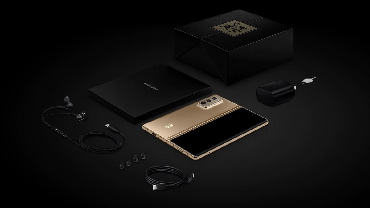 Samsung ra mắt Galaxy Z Fold 2 cao cấp hơn tại Trung Quốc