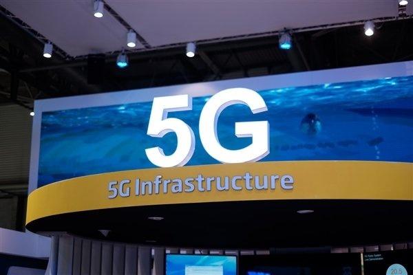 Các nhà mạng di động Nhật Bản đầu tư 38 tỷ USD vào 5G