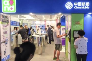 Người dùng 5G tăng, doanh thu các nhà mạng Trung Quốc tăng nhẹ