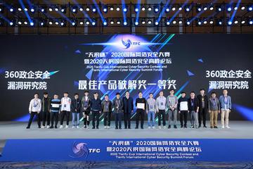 Windows, iOS và Chrome 'thất thủ' trong cuộc thi tấn công mạng Trung Quốc