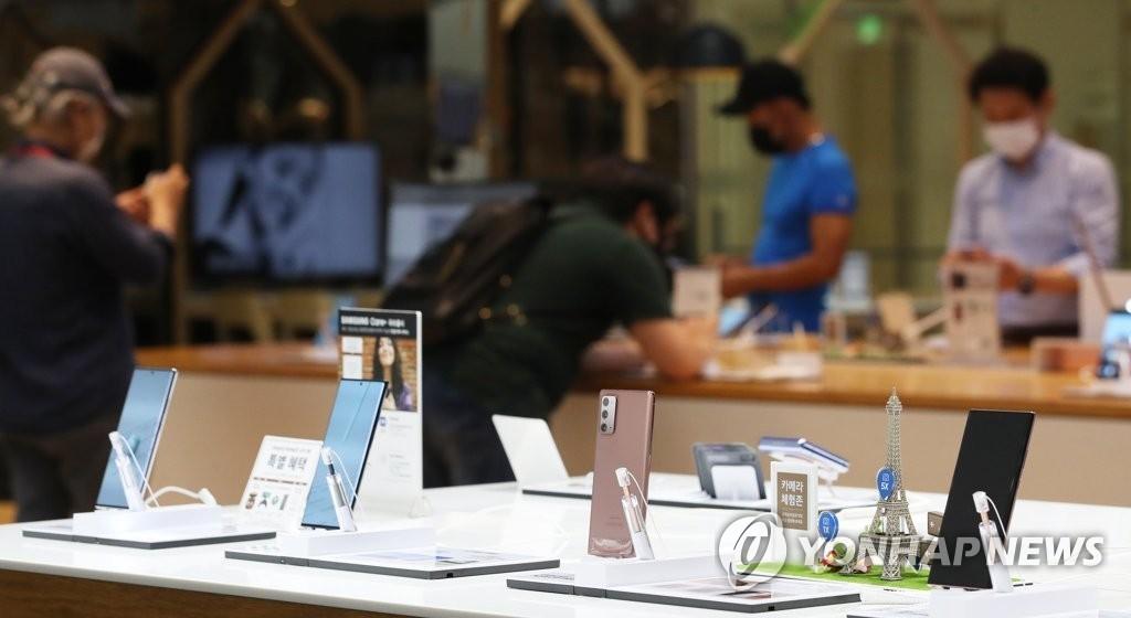 Apple bị Samsung vượt mặt ngay trên 'sân nhà'