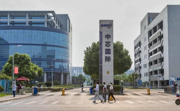 Trung Quốc,công nghệ bán dẫn,5G,AI