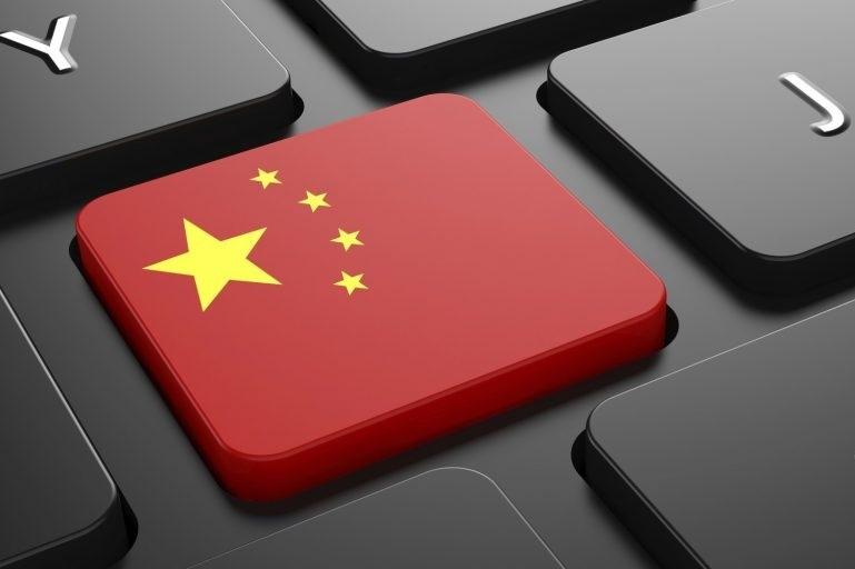 Trung Quốc cũng bắt đầu chống độc quyền trong mảng công nghệ