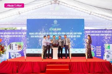 Hà Nội: Ngày vàng mua sắm các sản phẩm tiết kiệm năng lượng