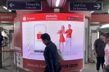 Công ty mẹ của Shopee giảm tốc độ phát triển