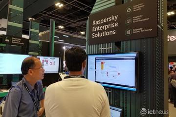 Kaspersky di chuyển xong trung tâm dữ liệu sang Thuỵ Sĩ nhằm trấn an người dùng