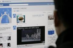 Hàn Quốc phạt Facebook 139 tỷ đồng vì chia sẻ trái phép thông tin người dùng