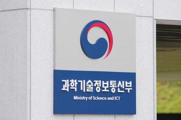 Hàn Quốc triển khai thêm nhiều dịch vụ kỹ thuật số trong đại dịch Covid-19