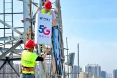 Trung Quốc sẽ lắp đặt hơn 1 triệu trạm gốc 5G vào năm 2021