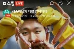Nền tảng livestream bán hàng ở Hàn Quốc khởi đầu ấn tượng