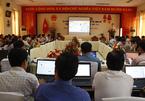Kiên Giang tập huấn sử dụng chữ ký số chuyên dùng Chính phủ đến cấp huyện