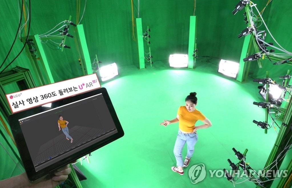 Hàn Quốc dự chi mạnh tay để thúc đẩy VR, AR trong năm 2021